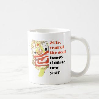 2015 Chinese new Goat year animal zodiac cycle Coffee Mug