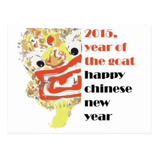 new year 2015 zodiac animal year 2015 postcards year 2015 post card templates - Chinese New Year 2015 Animal