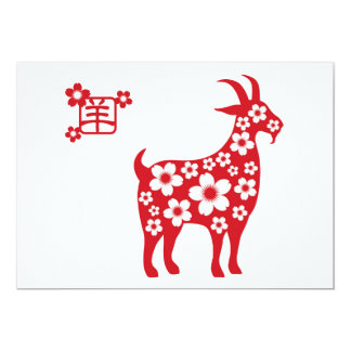 """2015 Chinese New Year of the Goat 5"""" X 7"""" Invitation Card"""