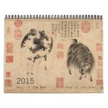 2015 Chinese Painting Calendar Goat Sheep Ram Year