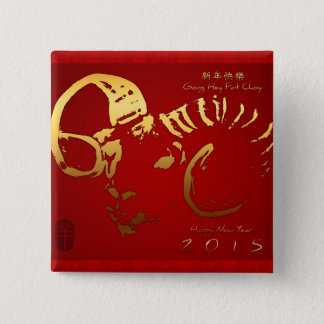 2015 Golden Ram Year + greeting 2 Inch Square Button