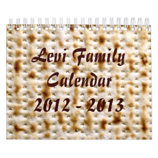 2015 Jewish Wall Calendar, 15 Month ~ Customize! Calendar