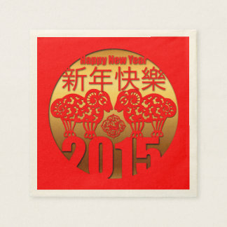 2015 Ram Sheep Goat Year - Paper Napkins