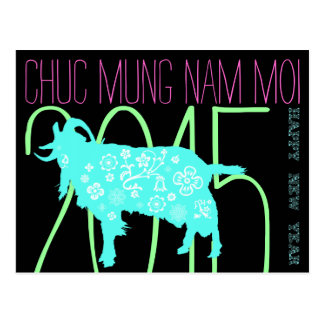 2015 Vietnamese Lunar New Year of the Goat - Postcard