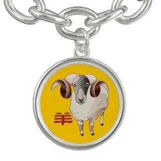 2015 Year of Sheep Round Charm Bracelet