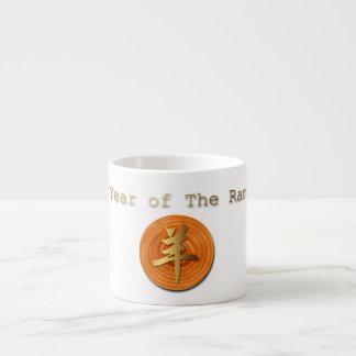 2015 Year of the Ram Sheep or Goat Espresso Mug