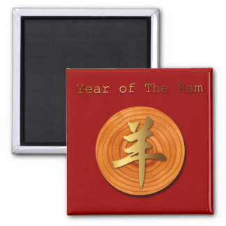 2015 Year of the Ram Sheep or Goat - Magnet