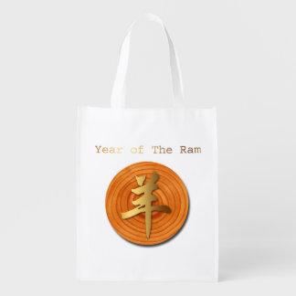 2015 Year of the Ram Sheep or Goat - Reusable Bag Reusable Grocery Bag