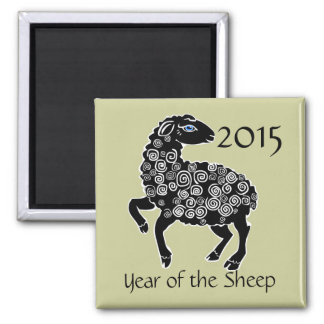 2015 Year of the Sheep Folk Art Chinese Zodiac Magnet