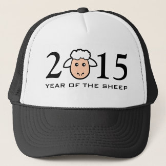 2015 Year Of The Sheep Trucker Hat