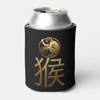 2016 Monkey Year with Gold embossed effect -1- Can Cooler