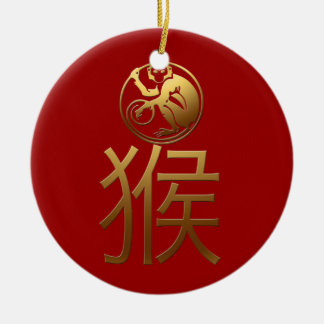 2016 Monkey Year with Gold embossed effect -1- Ceramic Ornament