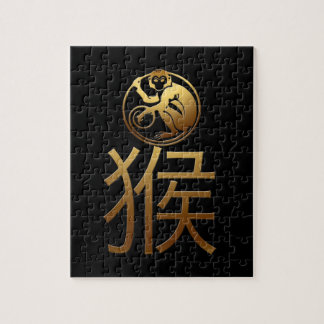 2016 Monkey Year with Gold embossed effect -1- Jigsaw Puzzle