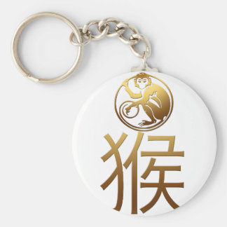 2016 Monkey Year with Gold embossed effect -1- Keychain