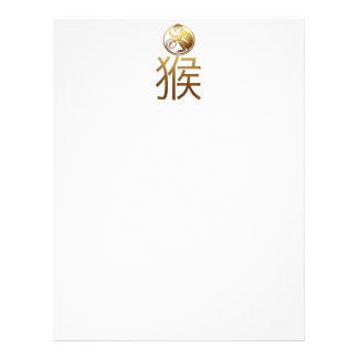 2016 Monkey Year with Gold embossed effect -1- Letterhead Template