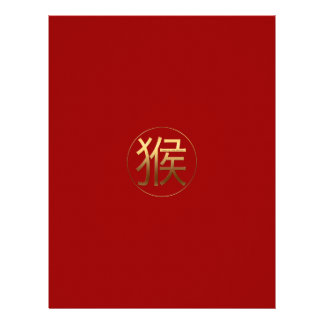 2016 Monkey Year with Gold embossed effect - Custom Letterhead