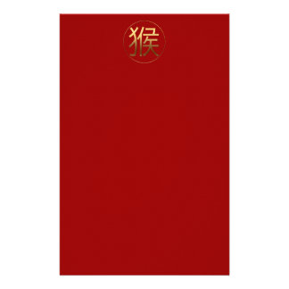 2016 Monkey Year with Gold embossed effect - Custom Stationery