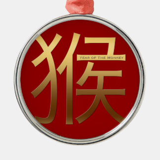 2016 Monkey Year with Gold embossed effect - Metal Ornament