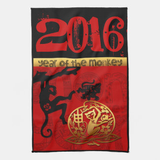 2016 Year of The Monkey Chinese New Year Kitchen Towels