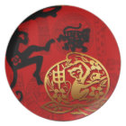 2016 Year of The Monkey Chinese New Year Plate
