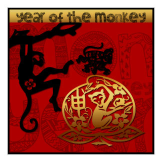 2016 Year of the Monkey Chinese New Year Poster