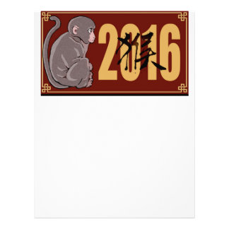 2016 Year of the Monkey Graphic Customized Letterhead
