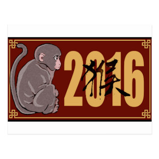 2016 Year of the Monkey Graphic Postcard