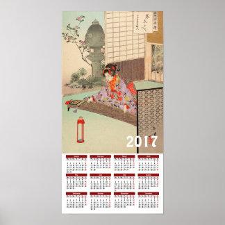 2017 Calendar Vintage Japanese Print