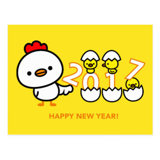 2017 chicken New year Post card