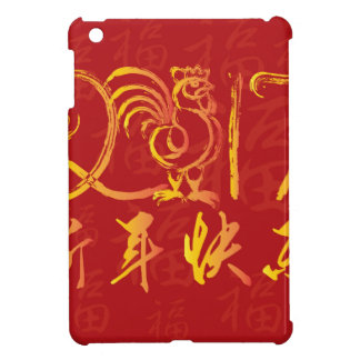 2017 Chinese New Year Rooster Red Background Cover For The iPad Mini
