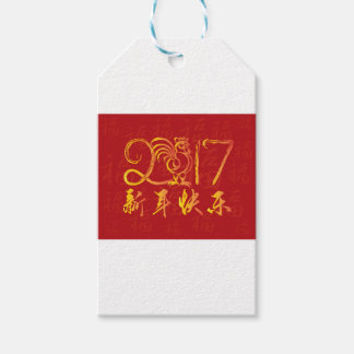 2017 Chinese New Year Rooster Red Background Gift Tags