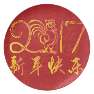2017 Chinese New Year Rooster Red Background Party Plate
