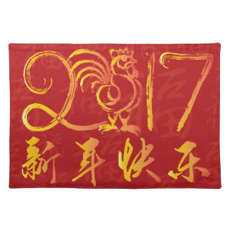 2017 Chinese New Year Rooster Red Background Placemat
