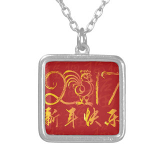 2017 Chinese New Year Rooster Red Background Silver Plated Necklace