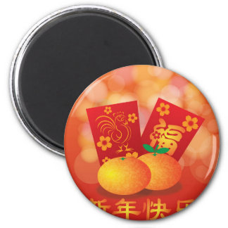 2017 Chinese New Year Rooster Red Packet 2 Inch Round Magnet