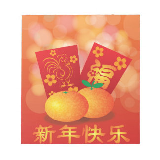 2017 Chinese New Year Rooster Red Packet Notepad
