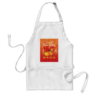 2017 Chinese New Year Rooster Red Packet Standard Apron