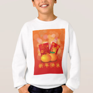 2017 Chinese New Year Rooster Red Packet Sweatshirt