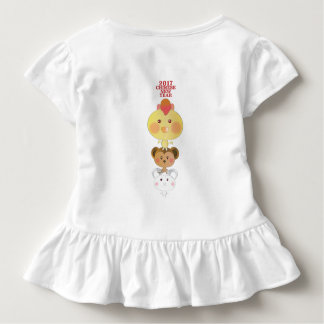 2017 Happy Chinese New Year! Toddler T-shirt