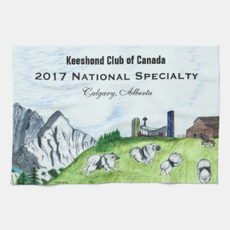 """2017 KCC National Specialty Hand Towel (16""""x24"""")"""