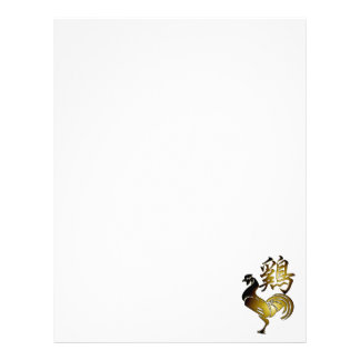 2017 Rooster Chinese Sign and Calligraphy Letter H Letterhead Template