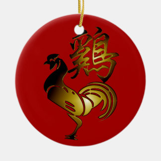 2017 Rooster Chinese Sign and Calligraphy Round O Ceramic Ornament