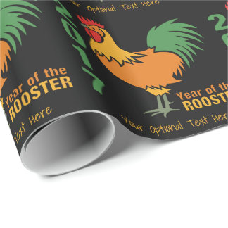 2017 Rooster custom wrapping paper