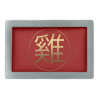 2017 Rooster Year Gold embossed Chinese Symbol red Rectangular Belt Buckles