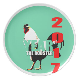 2017 Rooster Year in Green Circle plate
