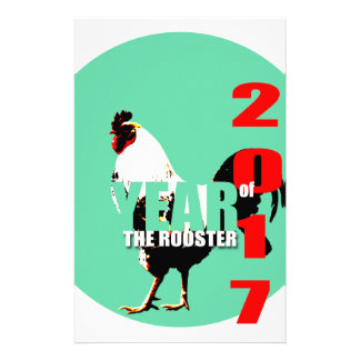 2017 Rooster Year in Green Circle Stationery