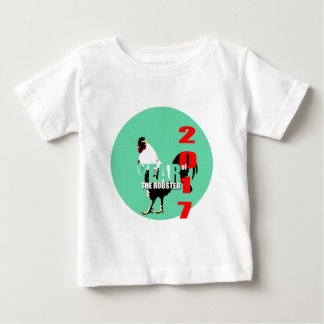 2017 Rooster Year in Green Circle tee 1