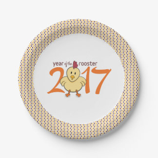 2017 Year of the Rooster 7 Inch Paper Plate