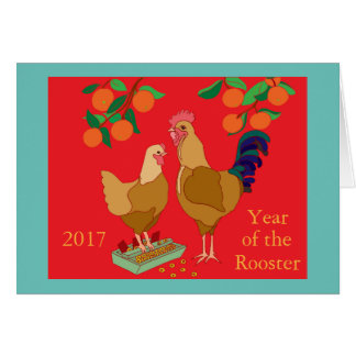 2017 Year of the Rooster Card