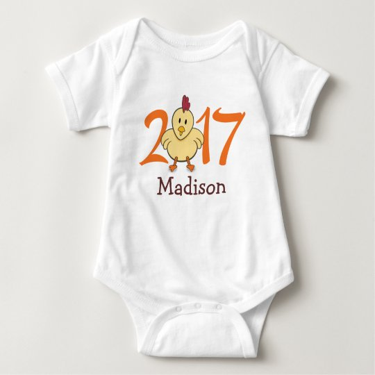 2017 Year of the Rooster (personalize version) Baby Bodysuit
